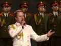 Погибший хор РФ должен был спеть в Алеппо
