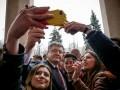 Порошенко хочет закрыть часть украинских вузов