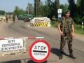 Российские оккупанты обстреляли пункты пропуска Майорск и Золотое