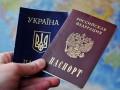 Почти тысяча человек получили украинское гражданство за год