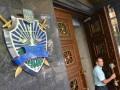В ГПУ сообщили о задержании севастопольского