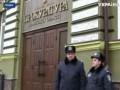 Луцкая прокуратура расследует шесть дел против участников местного Евромайдана