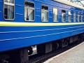 Более 17 тысяч украинцев встретят Новый год в поездах
