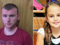 Задержан убийца 11-летней девочки под Одессой