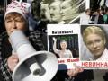 Адвокат: Тимошенко не отказывается от участия в суде, ей не позволяет здоровье