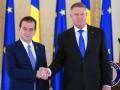 Президент Румынии назначил новым премьер-министром Орбана
