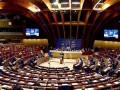 В Совете Европы одобрили проект конституционных изменений по децентрализации