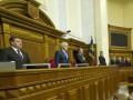 Рада отменила внедрение биометрических паспортов