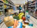 Госстат заявил о самом низком росте цен за 5 лет