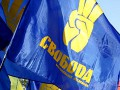 Нардепы от Свободы поехали в Енакиево контролировать воскресные выборы мэра