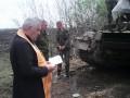 В Горловке в результате обстрелов погибли двое украинских военных, еще девять - ранены