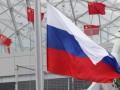 Россия и Китай наложили вето на западный вариант резолюции СБ ООН по Сирии