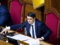Спикер Верховной Рады ушел в вынужденный отпуск
