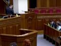 """""""Смело"""": Новый министр экономики оконфузился во время присяги"""