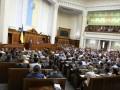 Земельный референдум: в Раде назвали сроки