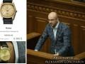 Из кожи аллигатора: Нардеп засветил в Раде часы, стоимостью в дом