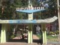 Отравление в Орленке: всех пострадавших выписали из больницы