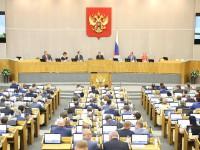 Госдума РФ поддержала проект заявления относительно ситуации в Украине