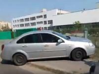 Момент стрельбы с участием Мельничука попал на видео