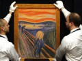 Продана самая дорогая картина в мире (ФОТО)
