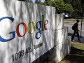 Google оштрафован в Бразилии за отказ содействовать расследованию коррупции
