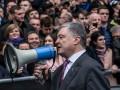 В НАПК пояснили, в чем суть дела Петра Порошенко
