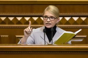 Без авто и в арендованном жилье: Тимошенко показала декларацию
