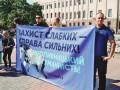 В Киеве проходит Марш за права животных