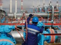 Арест активов Газпрома скажется на транзите через Украину - РФ