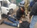 В Одессе задержали членов масштабной агентурной сети РФ