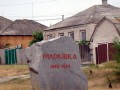 На Луганщине дом председателя РГА обстреляли из гранатомета