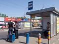 В Киеве вместо установки урны решили снести остановку
