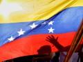 Венесуэла обратилась в Совбез ООН из-за угроз США
