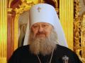 Настоятель Киево-Печерской Лавры подал на