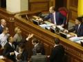 Фракция Батьківщина не будет участвовать в сегодняшнем заседании парламента