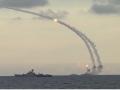 Минобороны РФ: Каспийская флотилия нанесла ракетный удар по ИГИЛ