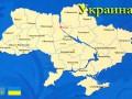Пережиток СССР: Украину хотят лишить областей