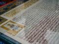 Элладская церковь может признать ПЦУ уже 20 марта