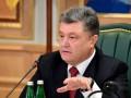 Порошенко: Украина согласовала с донорами выделение $2 млрд на восстановление Донбасса