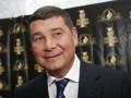 Хотел купить лошадь за 500 тыс. евро: суд арестовал средства Онищенко