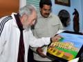 Фиделю Кастро подарили картину, написанную Уго Чавесом