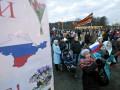 В Евпатории предрекли массовое переселение россиян в Крым