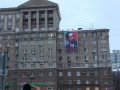 В Москве активисты повесили плакат