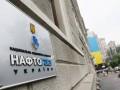 Нафтогаз объявил мировую в споре с Киевом