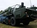 Турция  купит российские ракетные комплексы С-400 за $2,5 млрд - СМИ