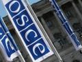 Война на Донбассе: ОБСЕ созывает специальное заседание