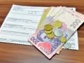 Украинцы заплатили 1,8 млрд грн долгов за ЖКХ