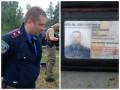 В Борисполе СБУ задержала милиционера при получении взятки