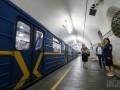 В столичном метро человек упал на рельсы