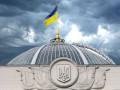 Рада приняла закон о Государственном бюро расследований